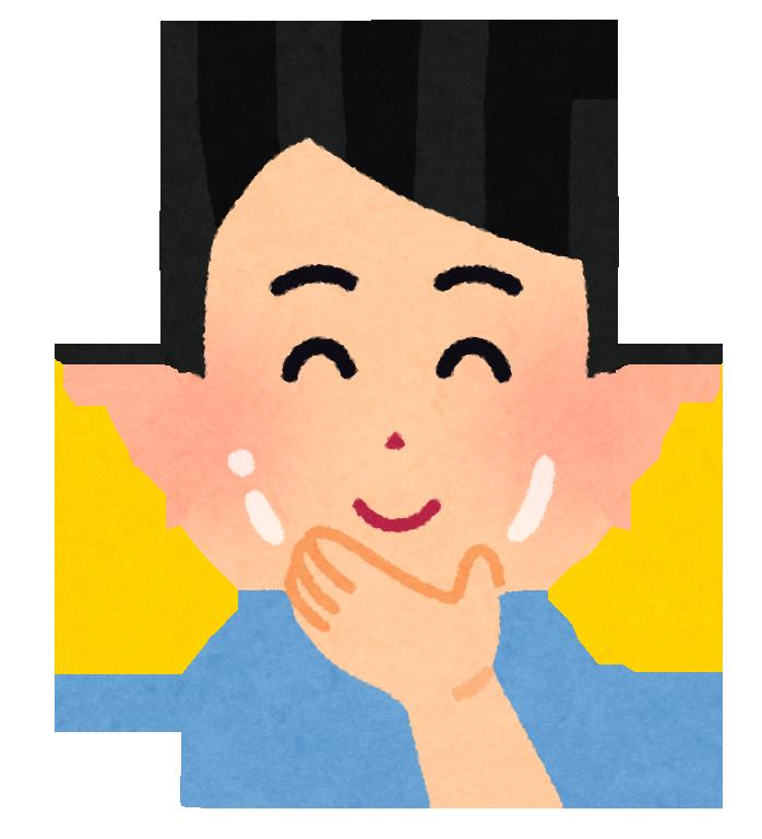 ヒゲ剃りを終えて肌がツルツルのピカピカになって笑顔の男性イラスト