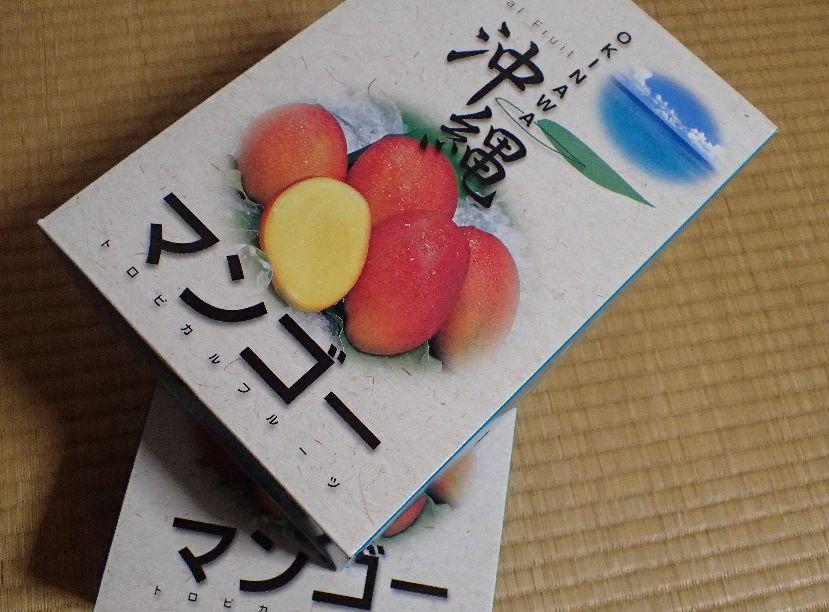 箱入りの沖縄県産マンゴー