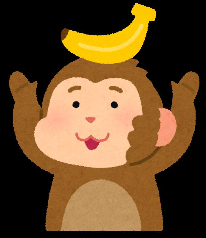 頭にバナナを乗せた猿のイラスト