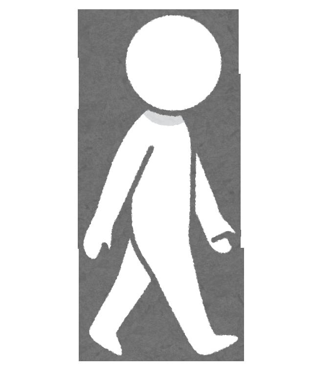 歩きだす人間のシルエット・イラスト