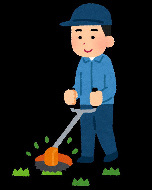 草刈機で雑草を刈る男性のイラスト