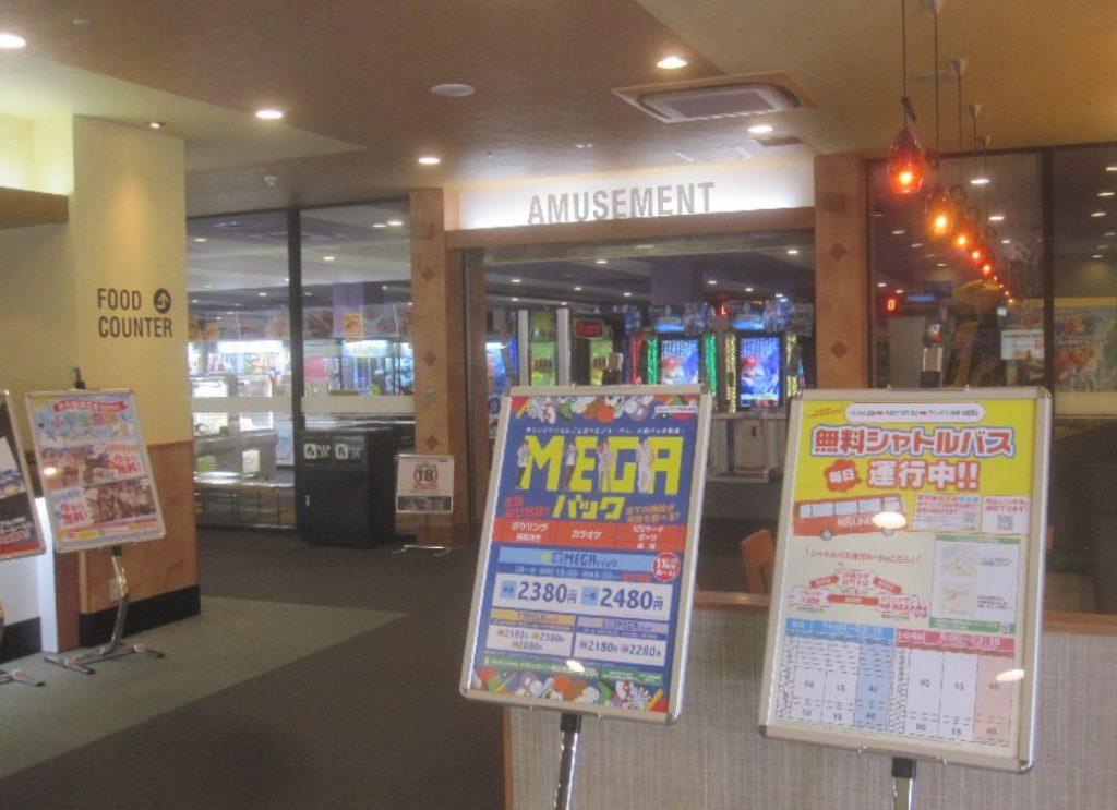 ラウンドワン店内を撮影した写真