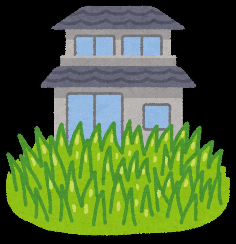 家の周囲に雑草が生えた様子を描いたイラスト