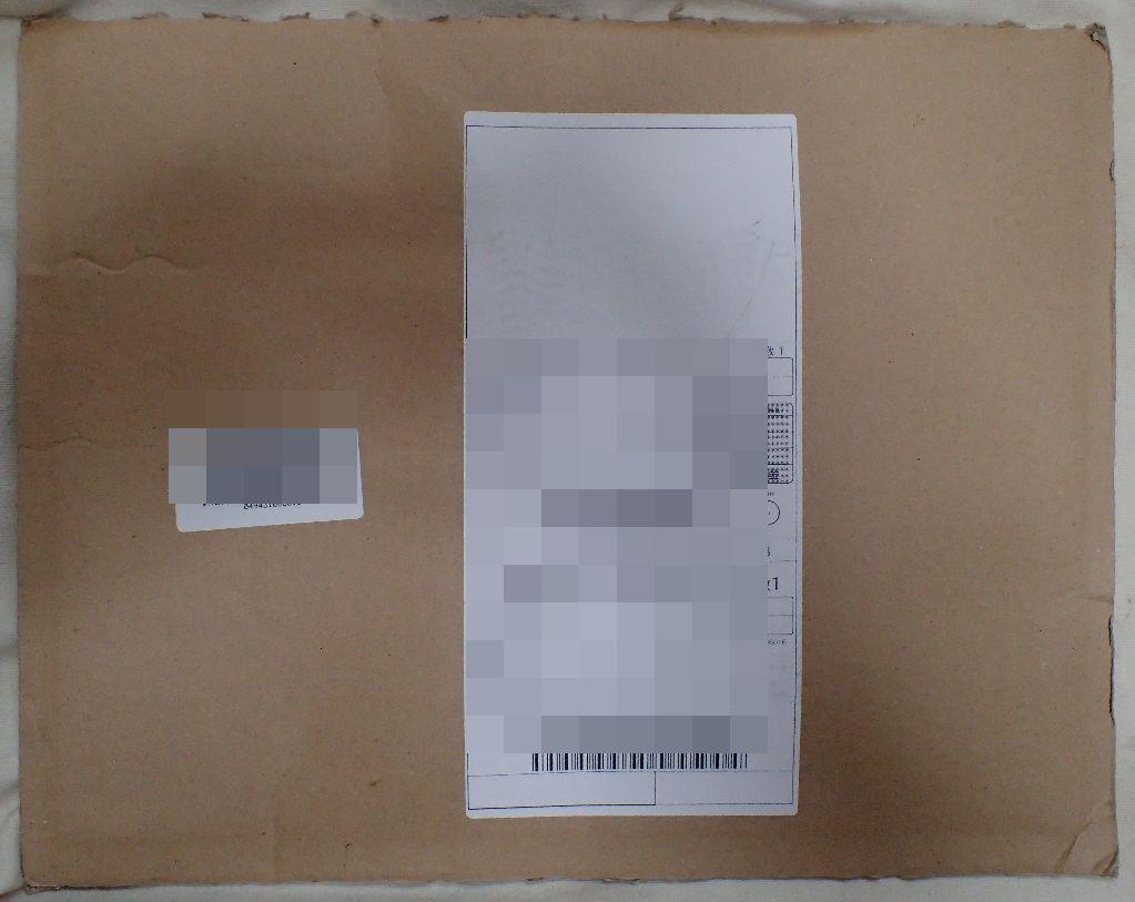茶色い郵便物が届いた