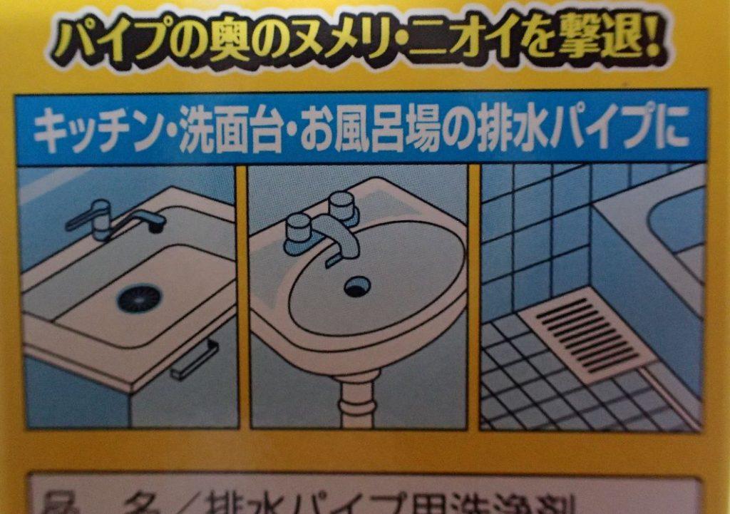 使用用途のイメージ・イラスト図