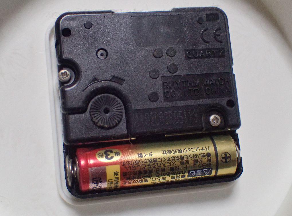 時計の針が止まった原因は電池切れだった
