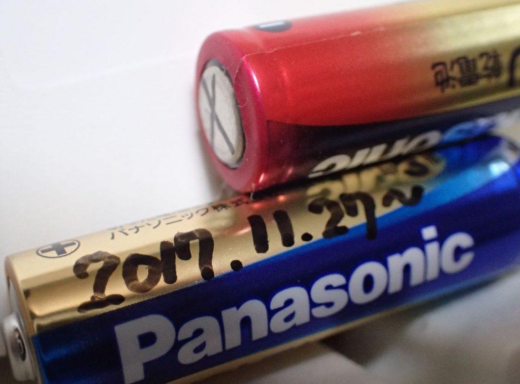 電池を交換する際に交換期日を記入する