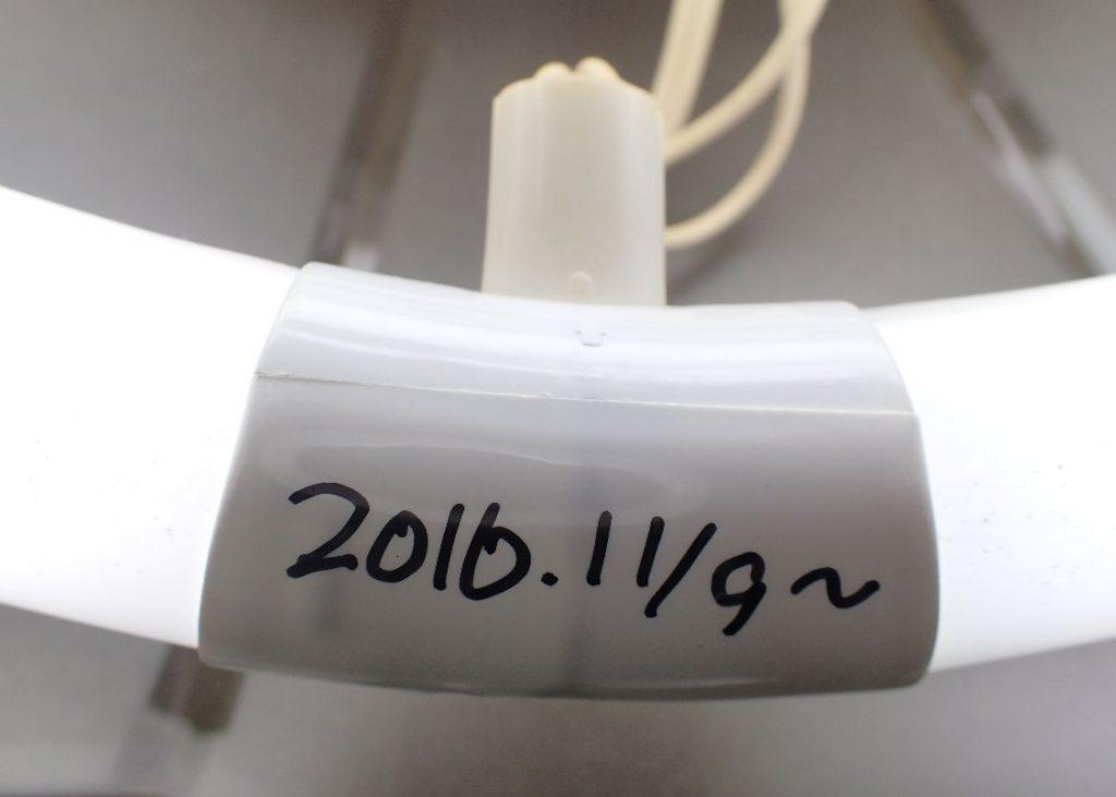 家の中の蛍光灯・電球等は交換する際に期日を記入している