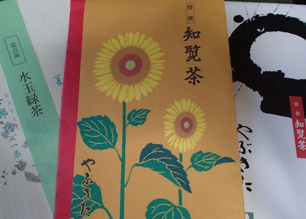 沖縄県内のサンエー・ジャスコ店舗内の「お茶の山口園」で購入した水出し茶、知覧茶