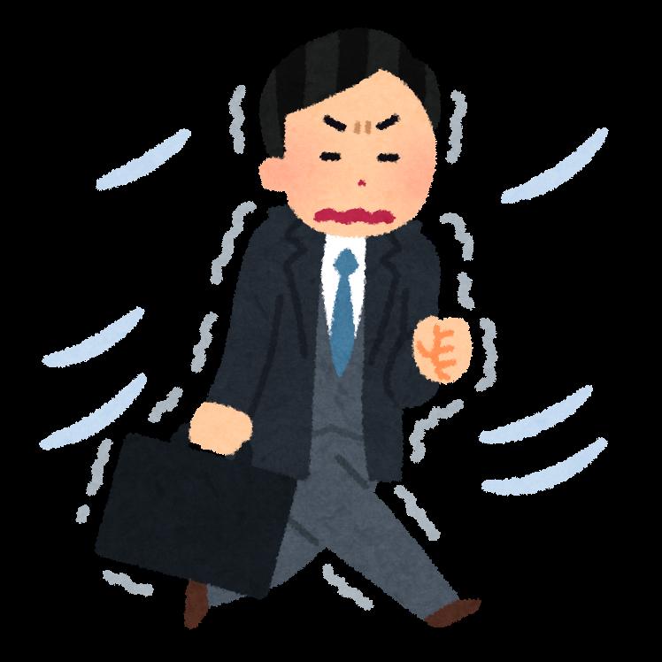 北風に凍えながら通勤するサラリーマン(いらすとや)