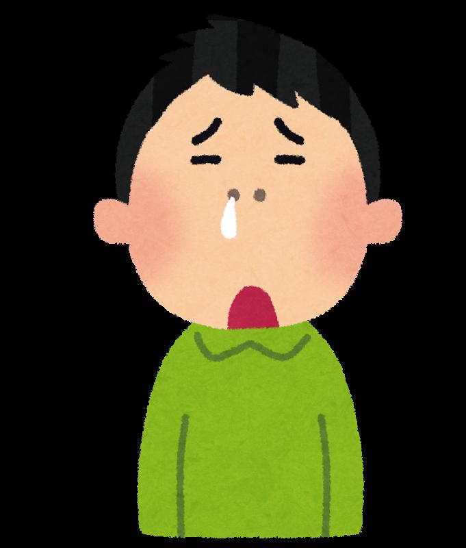 鼻水を垂らす男性のイラスト(いらすとや)
