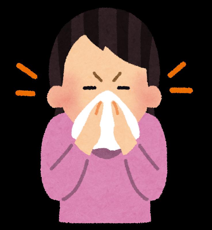 鼻をかむ女性のイラスト(いらすとや)