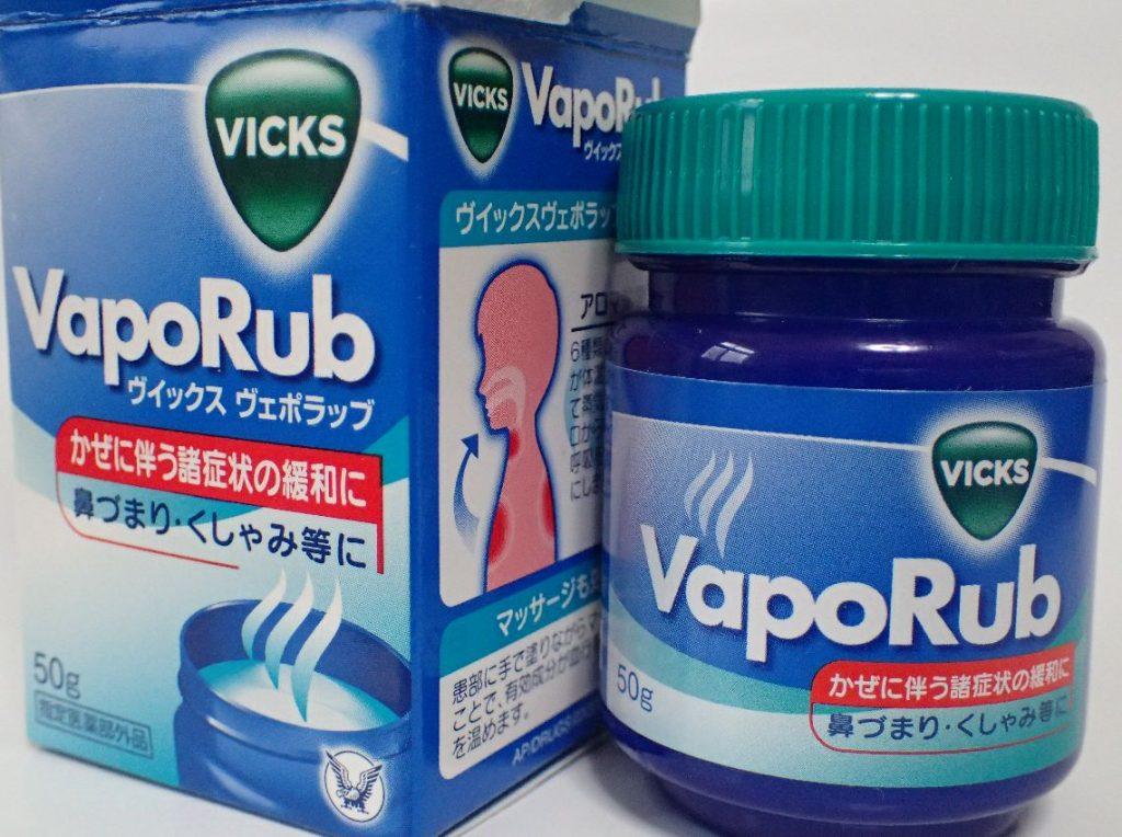 [大正製薬]鼻づまり・くしゃみに塗る風邪薬ヴイックスヴェポラッブ