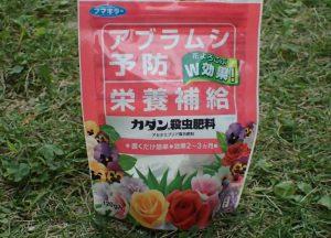 (フマキラー)アブラムシ予防&栄養補給カダン殺虫剤