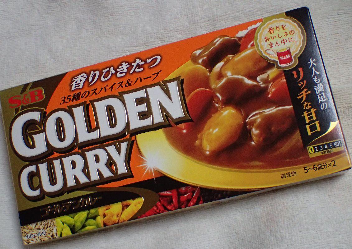 S&B[エスビー食品]ゴールデンカレーの固形ルウ