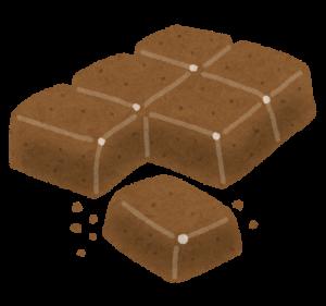 固形ブロックタイプのカレーのルー(フリー素材いらすとや)