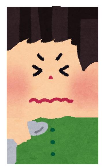 顔をしかめる男性のイラスト(フリー素材いらすとや)