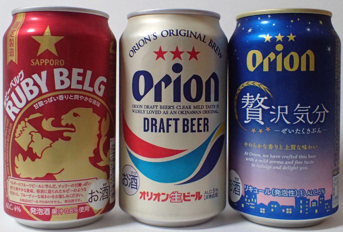 冷蔵庫の中で冷やされた缶ビール