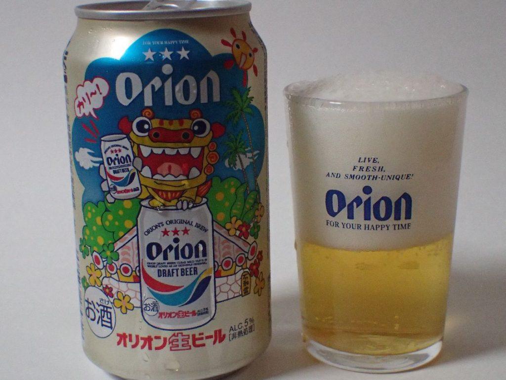 オリオンビールのグラスに注いで泡立てると更に美味しい