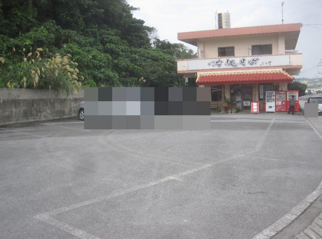 沖縄そば金太郎の駐車スペース