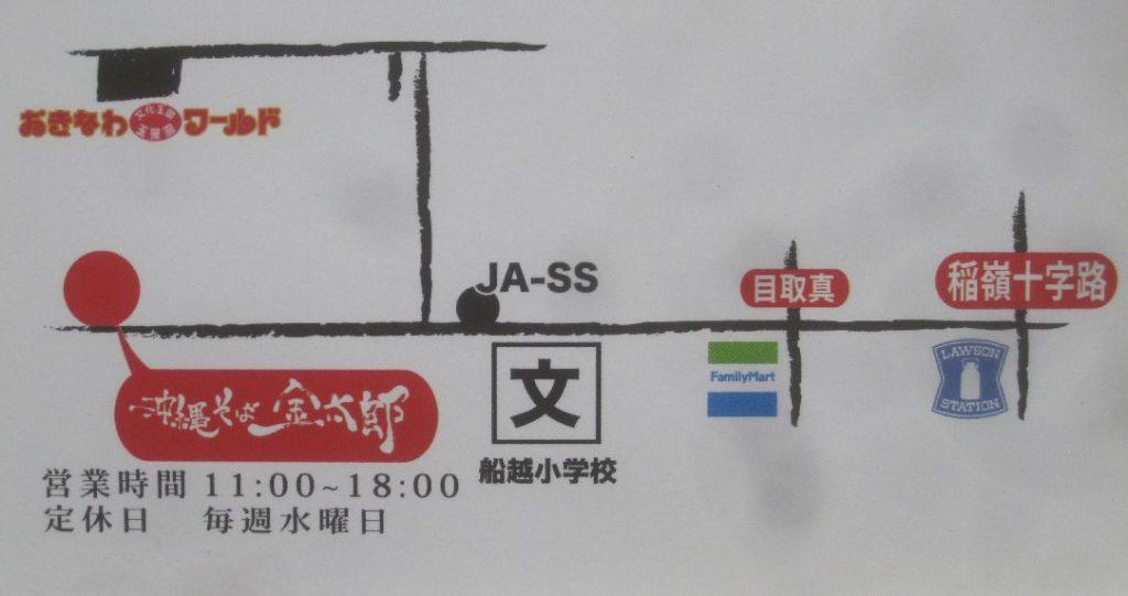 名刺の裏のイラスト地図・マップ