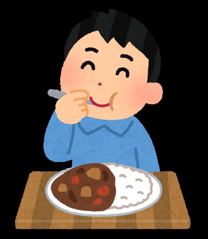 美味しそうにカレーを食べる男性のイラスト(フリー素材いらすとや)