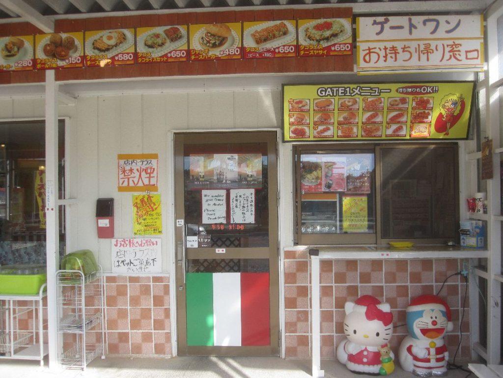 GATE1(ゲートワン)豊見城店の店舗外観