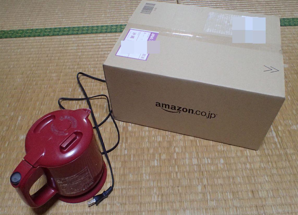 インターネット通販のamazonで新たに購入して箱が届いた