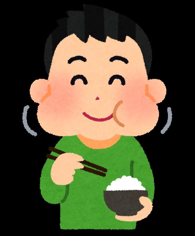 美味しそうに白米を食べる男性のイラスト(フリー素材いらすとや)