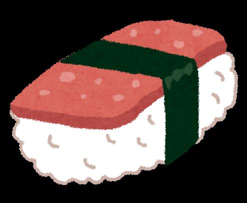 ハワイで食べられる、スパムがのったおにぎり、スパむすびのイラスト