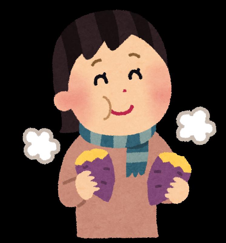 焼き芋を食べる女性(フリー素材いらすとや)
