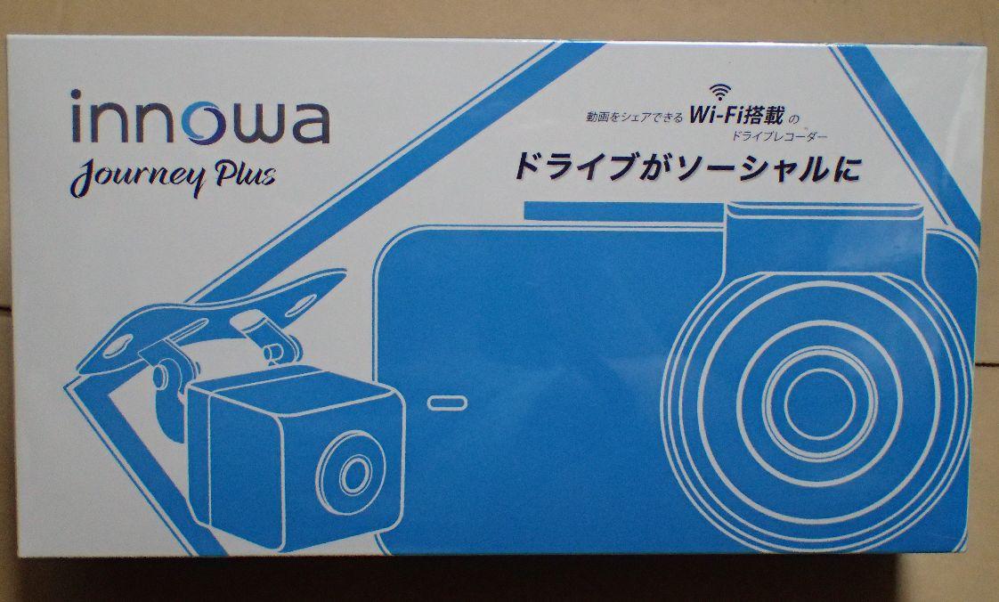 amazonで買ったinnowa Journey Plus ライブレコーダー