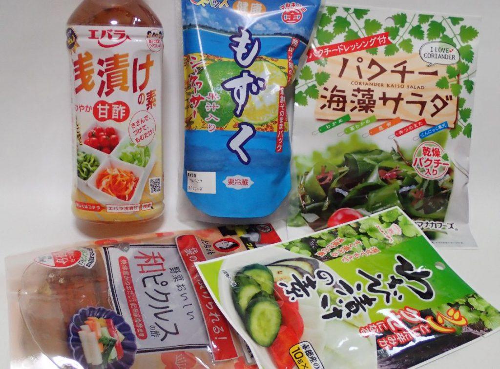タコの和え物・酢の物用に調味料・香辛料を買ってきた