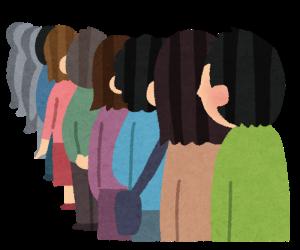 行列に並ぶ人々(いらすとや)