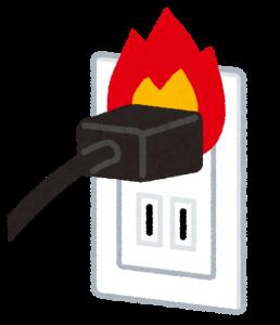 コンセント火災のイラスト
