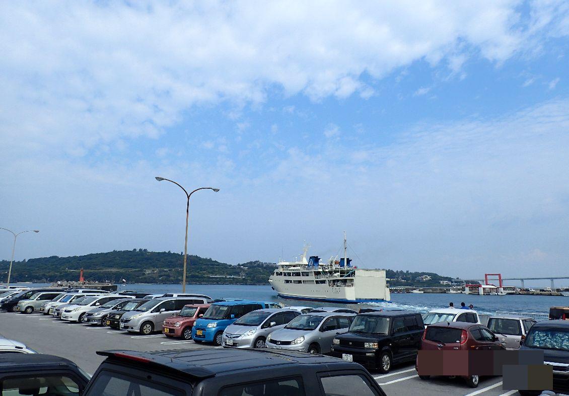 沖縄本島北部、本部町の港