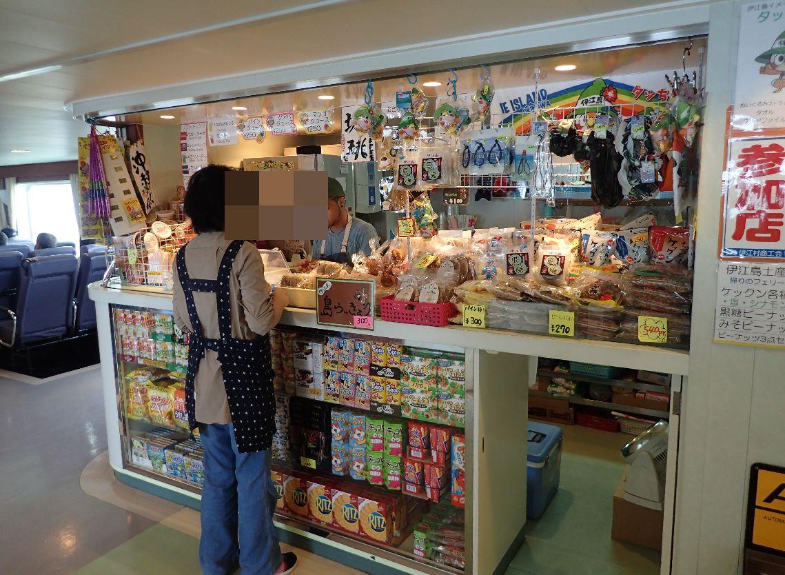 店内の売店ではお土産品も販売されていた