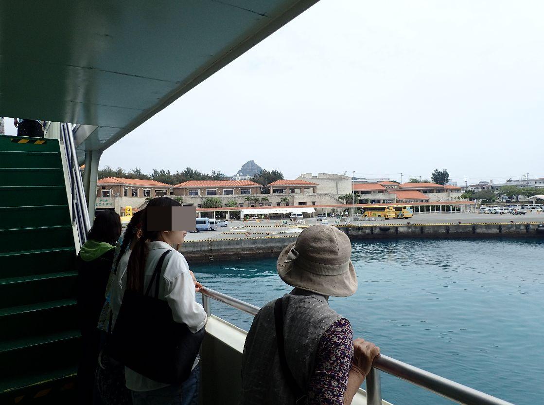 約30分で伊江島港ターミナルに到着!