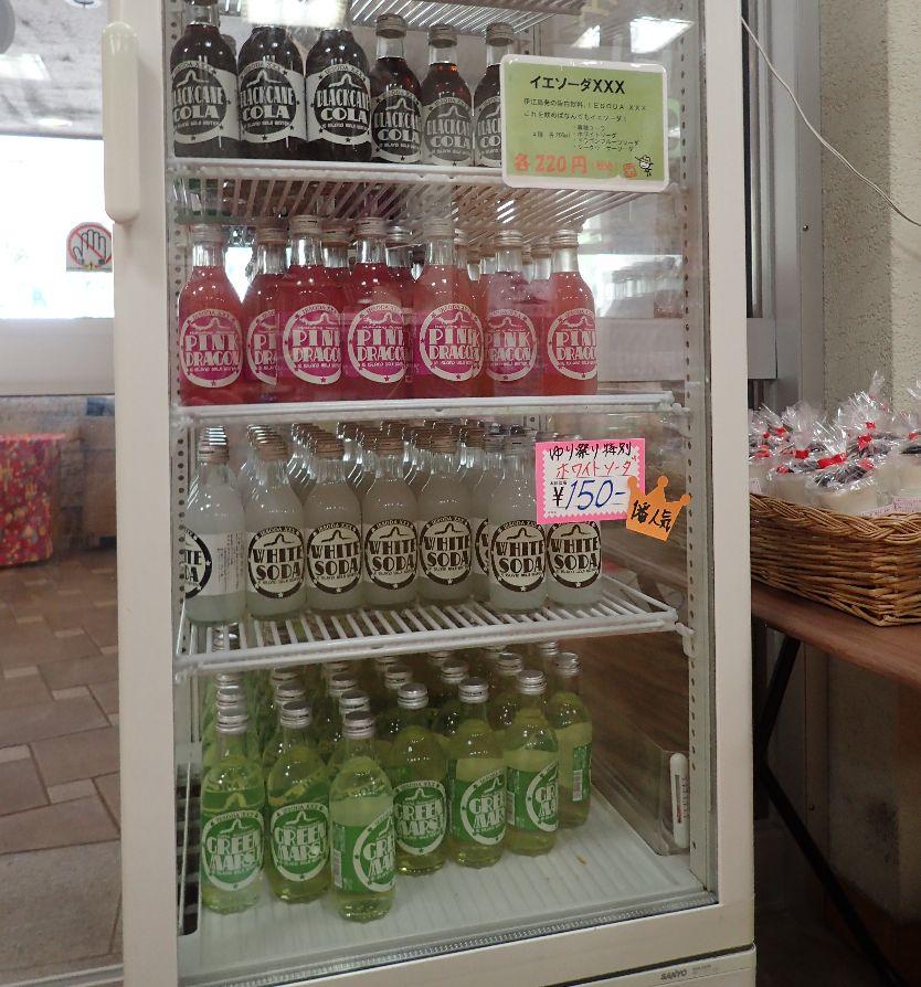 伊江島土産の定番イエソーダは4種類の味が用意された炭酸飲料
