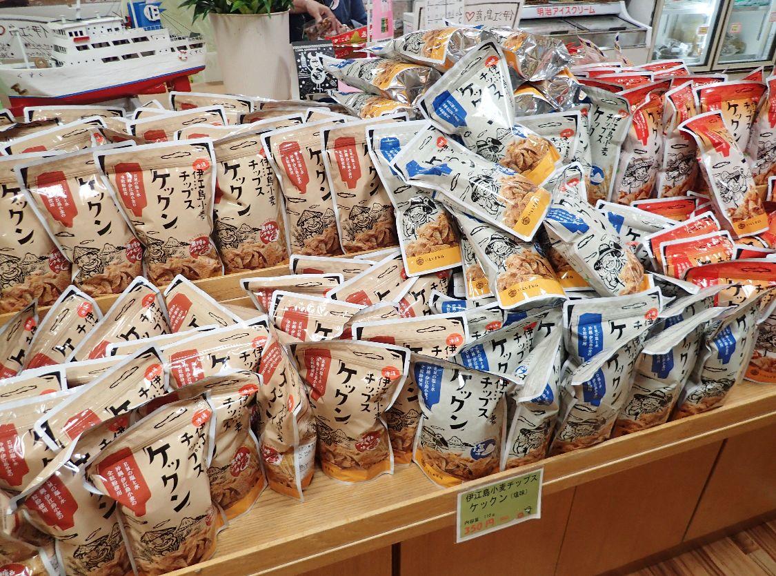 試食に人が群がるほど人気だったのが伊江島小麦チップス ケックン(※3種類)
