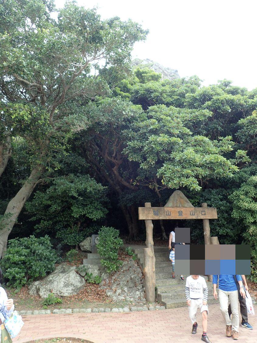 伊江島タッチュー入り口で記念撮影する観光客たち