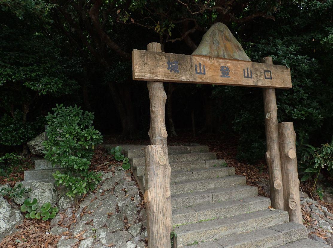 伊江島タッチュー入り口