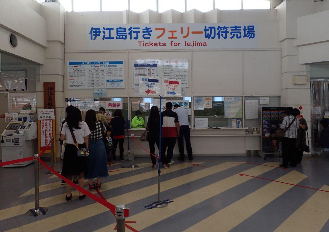 本部港で伊江島フェリーの切符(キップ)・チケットを買うため並ぶ乗客(観光客)