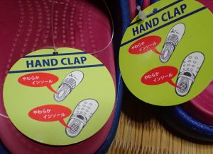 メーカー?商品名?はハンドクラップ(HAND CLAP)