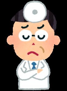 悩む医師のイラスト