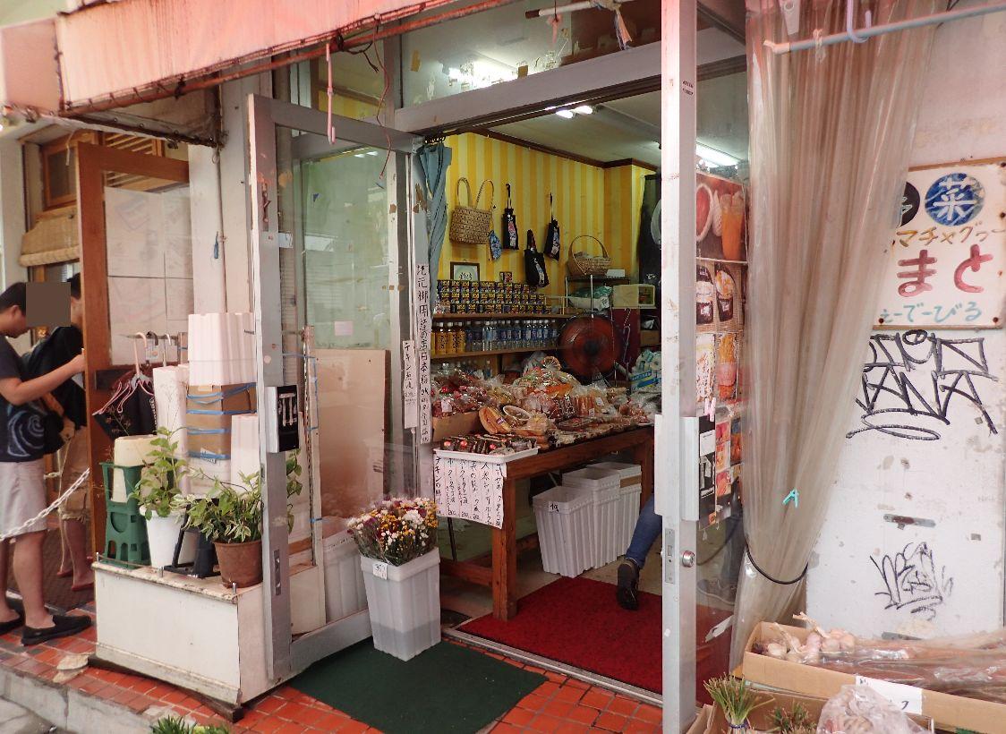 隣店の惣菜屋・商店にもポーク玉子おにぎりは売っていたが誰も買おうとしていなかった