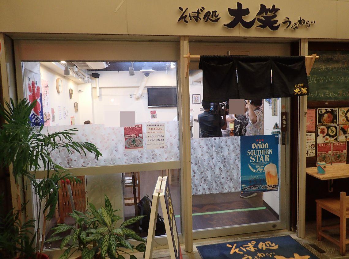 110年ぶりに復活した唐人そばを取材&実食レポートする撮影スタッフ