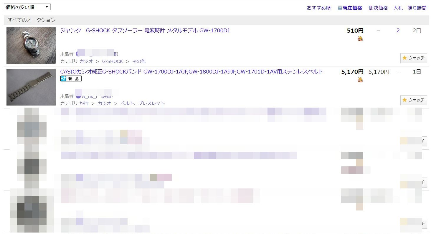 ヤフオクでG-SHOCK GW1700DJを検索