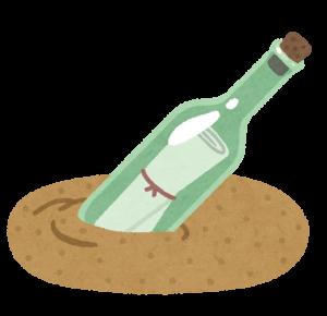 ボトルメールのイラスト