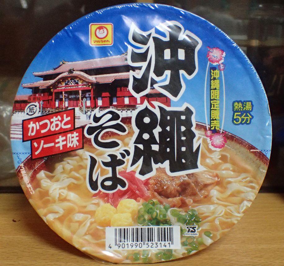 マルちゃん[即席麺]沖縄そば かつおとソーキ味